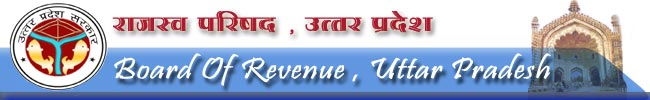 UP BOARD OF REVENUE PROVIDE ONLINE VERIFICATION OF YOUR INCOME / CAST